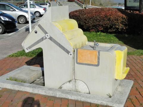 icon-horse-suidou