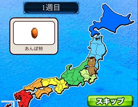 derbyowner-kyouryokuhai-map