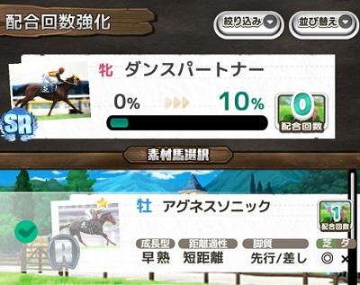 derbyroad-haigoukaisuukyoukasr-r10