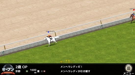derbyroad-teppou-race