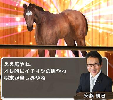 derbyroad-ankatuiiosi-meiwakiyaku-come