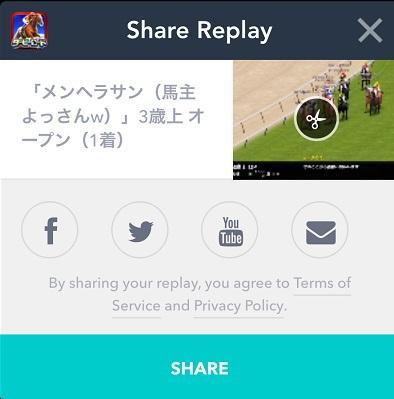 derbyroad-update-rokuga-sharegamen