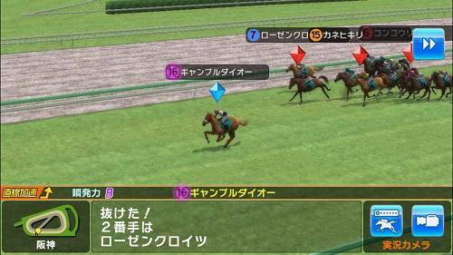winingpoststarion-amazonsuzukasiba-asahihai