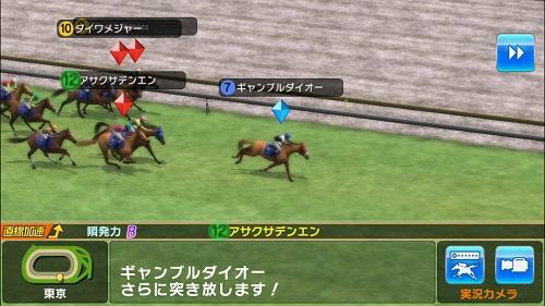 winingpoststarion-amazonsuzukasiba-yasudakinen