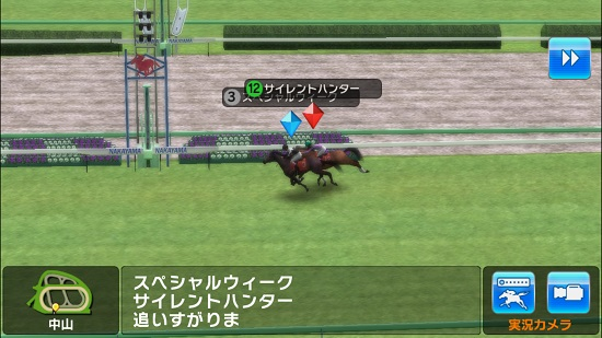 winingpoststarion-chutorial-uijin-hanasa