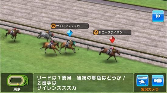 wininngpoststarion-silencesuzuka-daby-race