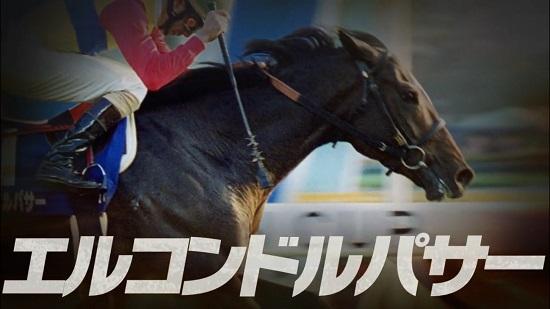 wininngpoststarion-silencesuzuka-rival-erucon