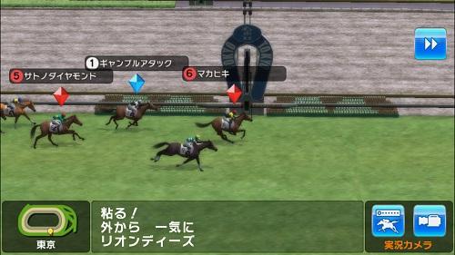 wininngpoststarion-suzukacarl-derby-race