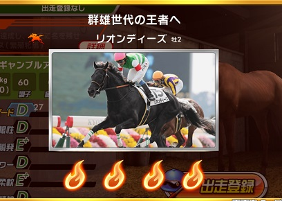 wininngpoststarion-suzukacarl-rival-rion