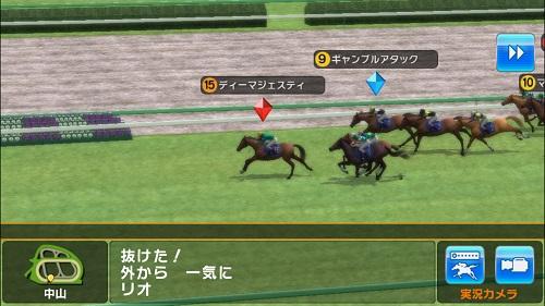 wininngpoststarion-suzukacarl-satuki-race