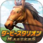 dabisuta-icon-app