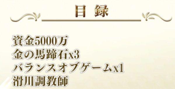 dabisutamasters-bc-fan-kanemotijiisan-mokuroku