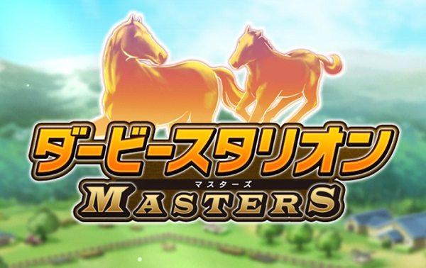 dabisutamasters-title